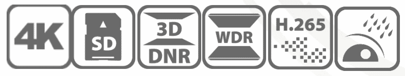 DS-2CD2685G0-IZS_Icons.png