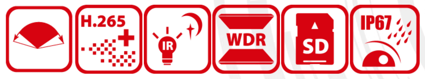 DS-2CD2T45G0P-I_Icons.png
