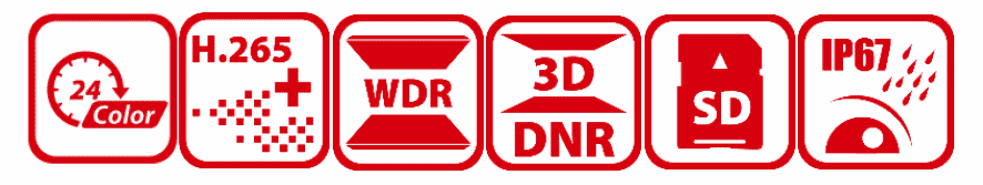 DS-2CD2T47G1-L_Icons.png