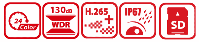 DS-2CD2T87G2-L_Icons.png
