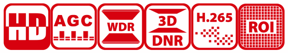 DS-2CD6425GO-108M.png