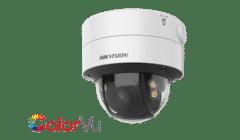 Hikvision DS-2CE59DF8T-AVPZE 2MP TVI ColorVu Dome 2.8-12mm MFZ