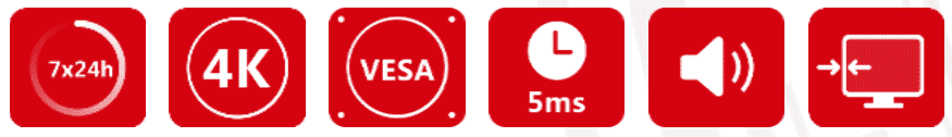 DS-D5028UC_icons.png