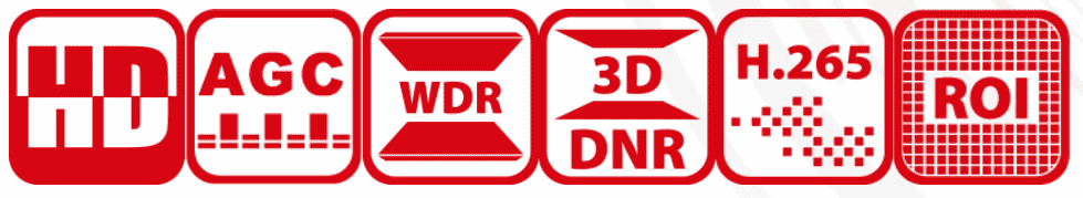 ds-2cd6425g0-10_Icons.png